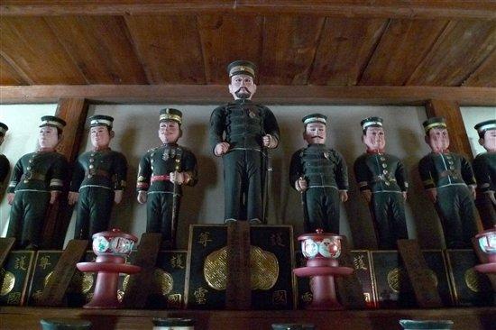 ... 遼 陽 会戦 で 戦死 した 関谷